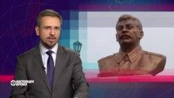 Выстрелы в Русскую весну и репрессии против Сталина. Настоящее Время 20 сентября