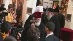Патріарх Грузії Ілія – в Україні