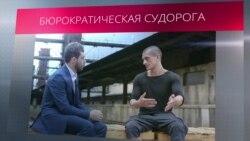 """Павленский: """"Пропаганда настаивает, что я преступник и сумасшедший"""""""