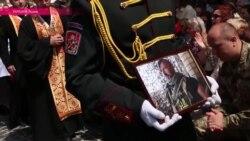 """""""Он был цельным человеком, ничего не делал наполовину"""": во Львове похоронили Василия Слипака"""