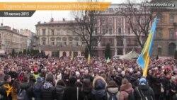 Львівські студенти вшанували героїв Небесної сотні і українських бійців