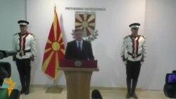 Иванов ги прекина сите истраги и процеси против политичари
