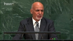 Ghani Welcomes New U.S. 'Resolve' On Afghanistan