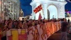 Sedmi dan protesta: 'Narod je štit unitarne Makedonije'