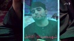 حمید الله درروز اول انتخابات درحمله انتحاری کشته شد