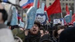 У Москві затримали 13 учасників мітингу за свободу інтернету – відео