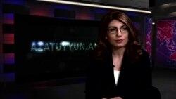 «Ազատություն» TV լրատվական կենտրոն, 10-ը հունիսի, 2015թ․