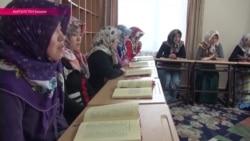 Женское медресе - теперь и в Кыргызстане