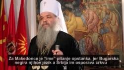 Makedonija - tempirana balkanska bomba