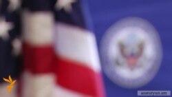 ԱՄՆ դեսպանատունը Հայաստանում անցկացրել է ներառական կրթությանը նվիրված ծրագիր