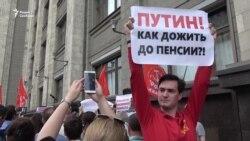 Путин! Как дожить до пенсии?