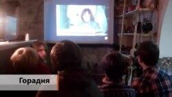 Як глядзелі лекцыю Алексіевіч у Беларусі