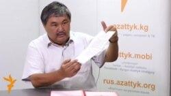 Сарпашев: Талаш жерге менин да, инимдин да тиешеси жок