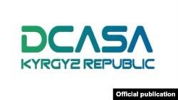 """""""Digital CASA – Кыргызстан"""" долбоорунун логосу."""