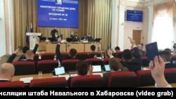 Голосование в гордуме Хабаровска 23 марта (архивное изображение)