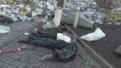 Тіла загиблих, які принесли до барикади на вул. Інститутській