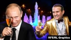 Владимир Путин и Виктор Медведчук. Коллаж