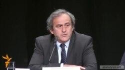 Միշել Պլատինի. «UEFA-ն դեմ է Զեպ Բլատերի վերընտրությանը»