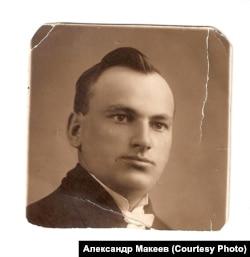 Пастор Вольдемар. 1930 г.