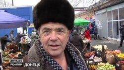 Кому в «ДНР» і «ЛНР» Новий Рік не по кишені?