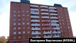 Жилой дом под снос в центре Иркутска