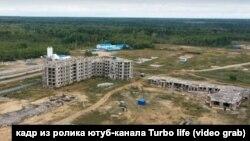 Долгострой в городе Циолковский