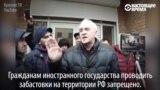 """""""В Ташкенте будешь орать"""": мигранты-метростроители в Москве требуют зарплату за пять месяцев"""