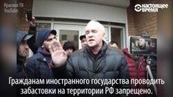 «В Ташкенте будешь орать»: мигранты-метростроители в Москве требуют зарплату за пять месяцев