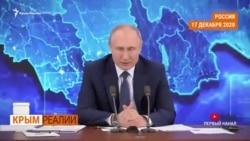 Есть ли пресная вода в Азовском море для Крыма? | Крым.Реалии ТВ (видео)