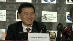 Кірсан Ілюмжинов представив новий проект «геосоціальні ігри»