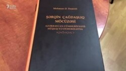 Azərbaycan Xalq Cümhuriyyətindən bəhs edən yeni kitab