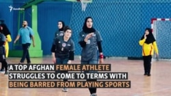 Housebound In Kabul, An Afghan Female Athlete Fears Dreams Have Been Cut Short