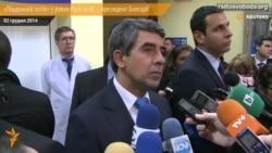 «Південний потік» у руках Росії та ЄС – президент Болгарії