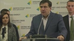 Saakashvili Launches 'New Force' In Ukraine