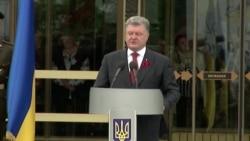 Петро Порошенко про акцію «Безсмертний полк»
