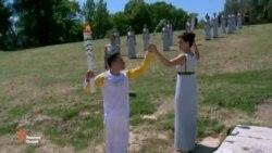 Оташи бозиҳои олимпии 2016 дар Юнон афрӯхта шуд