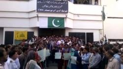 کراچۍ: د پاکستان هوايي کرښې نجي کولو ضد لاریون