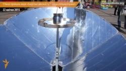 У Києві продемонстрували альтернативні джерела енергії