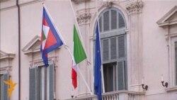 В Італії оголосили жалобу за загиблими мігрантами