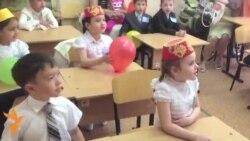 Кырым мәктәбендә Соңгы кыңгырау бәйрәме узды