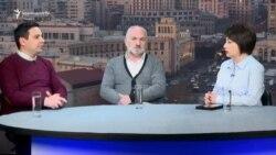 «Տեսակետների խաչմերուկ» Արմեն Վարդանյանի և Արծրուն Պեպանյանի հետ․ 12.03.2018