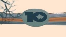 Сиромашно, но гордо, Косово одбележува 10 години независност