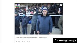 Төрөхан Жунусбековдун «Фейсбуктагы» баракчасына жазган билдирүүсү.