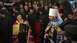Patriarch Bartholomew Signs Decree Granting Independence To Ukrainian Church