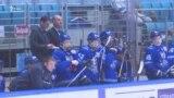 Хоккеисты «молодёжки» сетуют на слабую поддержку болельщиков