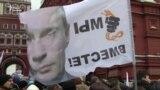 Как собирают подписи за кандидатов в президенты России
