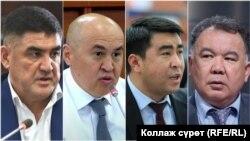 На фото слева направо: Курсан Асанов, Алтынбек Сулайманов, Жанар Акаев и Туйгунаалы Абдраимов.
