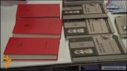 Ընթերցողի սեղանին դրվեց Լևոն Խեչոյանի վերջին գիրքը