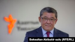 Аскар Бешимов.