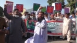 Pakistani State Workers Demand Big Pay Hike Amid Soaring Inflation video grab